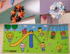 otowa-640-480-hanyuu-sub-04